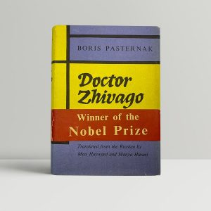 boris pasternak doctor zhivago first uk edition 1958 4