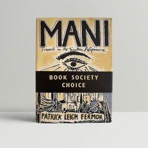 patrick leigh fermor mani first uk edition 1958 band img 3266