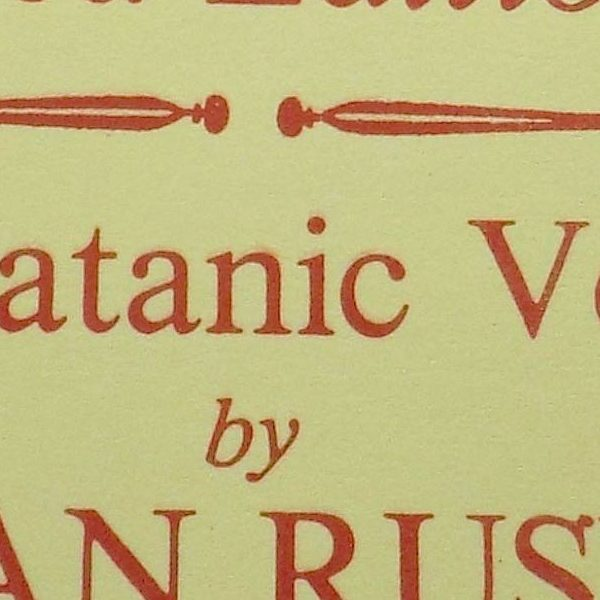 rushdie salman the satanic verses first uk edition signed on booker shortlist label 2