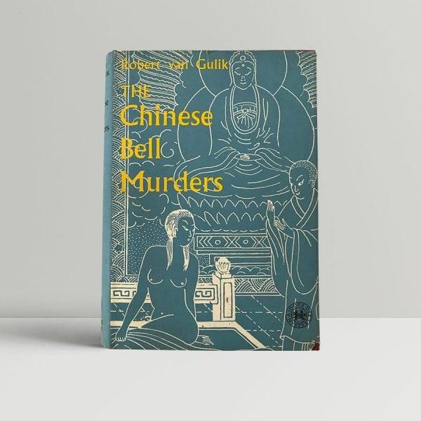 robert van gulik the chinese bell murders first edition1