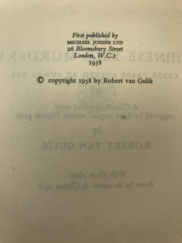robert van gulik the chinese bell murders first edition2
