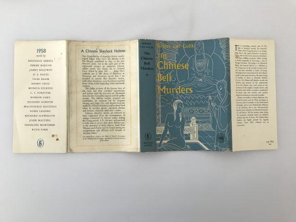 robert van gulik the chinese bell murders first edition4