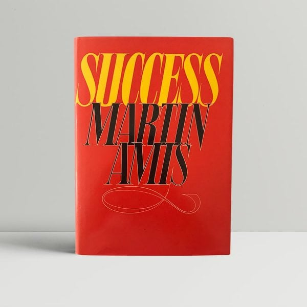martin amis success first edition1