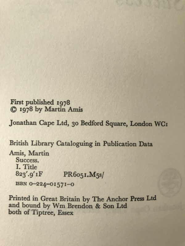 martin amis success first edition2