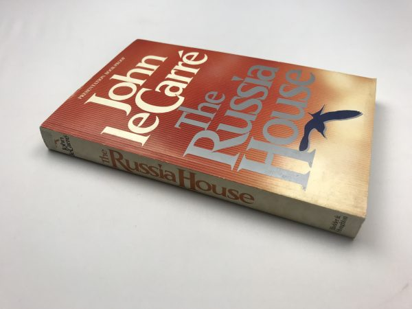 john le carre the russia house proof copy3