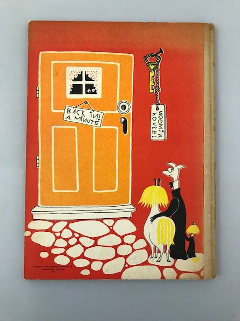 tove jansson the book about moomin mymble and little my first edition2